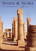 Sudan \& Nubia No.15